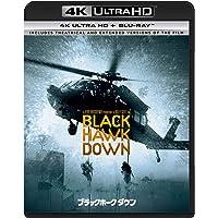 ブラックホーク・ダウン TV吹替初収録特別版 4K Ultra HD+ブルーレイ (初回限定生産)[4K ULTRA H…