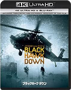 ブラックホーク・ダウン TV吹替初収録特別版 4K Ultra HD+ブルーレイ (初回限定生産)[4K ULTRA HD + Blu-ray]