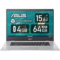 ASUS クロームブック Chromebook CX1 CX1500 ノートパソコン(15.6インチ/日本語キーボード…