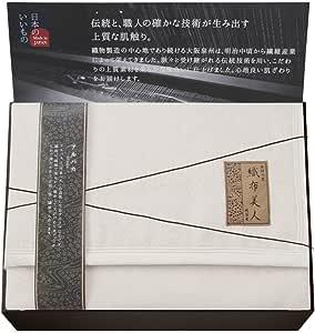 PRAIRIEDOG(プレーリードッグ) 毛布 ホワイト サイズ/140×200cm