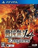戦国無双4 Empires - PS Vita