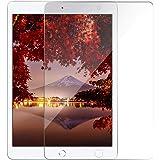 iPad 10.2 ガラスフィルム(第七世代)2019強化 高透過率 貼りやすい 硬度9H 超薄型 2.5D 液晶保護フィルム 旭硝子 耐衝撃 撥油性 指紋防止 気泡防止 飛散防止処理 iPad 10.2 対応