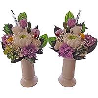 プリザーブドフラワー 仏花 一対 命日 ご供養 白花器 付き オールプリザーブド