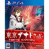 東亰ザナドゥ eX+ - PS4