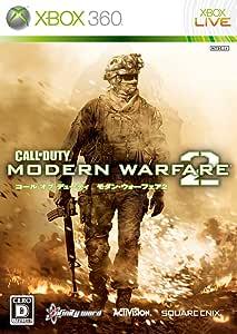 コール オブ デューティ モダン・ウォーフェア2 - Xbox360