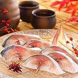 ディメール 鮨屋のしめ鯖 半身1枚×15パック 米酢で浅〆めした生のお刺身に近い無添加しめさば