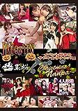 ハロウィン×クリスマスナンパ/プレステージ [DVD]