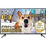 TCL 32V型 デジタルハイビジョン 32インチテレビ 液晶テレビ(地上・BS・110度CS) ダブルチューナー搭載…