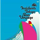Bon Voyage [DVD]