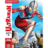 The Birth of Ultraman Collection [Blu-ray]