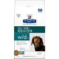 【療法食】 プリスクリプション・ダイエット ドッグフード w/d ダブリューディー 小粒 チキン 1kg