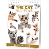 THE CAT 2021年 卓上カレンダー (THE CAT ALL-STAR