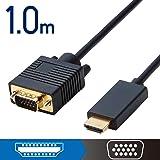 エレコム 変換ケーブル HDMI VGA 1.0m ブラック CAC-HDMIVGA10BK