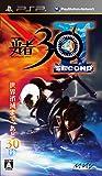 勇者30 SECOND - PSP