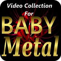 BABYMETAL(ベビーメタル)ライブ映像コレクション