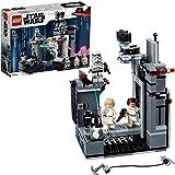 レゴ(LEGO) スター・ウォーズ デス・スターからの脱出 75229 ブロック おもちゃ 男の子