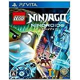 LEGO (R) ニンジャゴー ニンドロイド - PS Vita