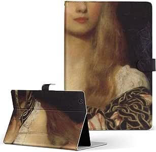 igcase Geanee WDP-083-2G32G-BT 2g32gbt 8インチ タブレット型PC タブレット 手帳型 タブレットケース カバー カバー レザー ケース 手帳タイプ フリップ ダイアリー 二つ折り 直接貼りつけタイプ 003209 写真・風景 クール 人物 絵画 イラスト