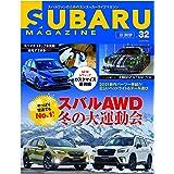 SUBARU MAGAZINE Vol.32 (CARTOPMOOK)