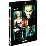 24 -TWENTY FOUR- シーズン3(SEASONSブルーレイ・ボックス) [Blu-ray]