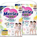 Merries Pants Volume Up XL, 44ct (Pack of 2)