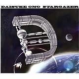 「STARGAZER」 (Blu-ray付き限定盤)