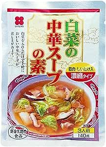 白菜 スープ 中華