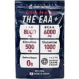 EAA パウダー +シトルリン グルタミン BCAA サプリ 必須アミノ酸