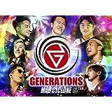 GENERATIONS LIVE TOUR 2017 MAD CYCLONE(Blu-ray Disc2枚組)(初回生産限定盤)