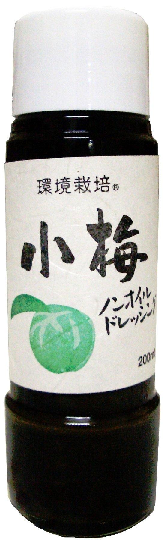 信州自然王国 環境栽培小梅ドレッシング瓶200ml