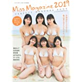 ミスマガジン2019写真集 DVDつき PERFECT GRAVURE BOOK (講談社キャラクターズA)