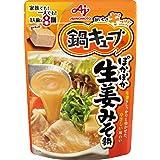 味の素 鍋キューブ ぽかぽか生姜 みそ鍋 パウチ 8個 ×8個