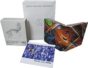 伝説巨神イデオン Blu-ray BOX