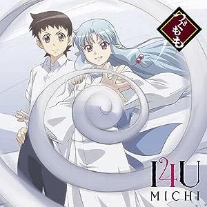 TVアニメ「つぐもも」ED主題歌 MICHI 4th Single 「I4U 通常盤」(CD Only)