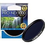 Kenko NDフィルター PRO-ND1000 67mm 1/1000 光量調節用 367490