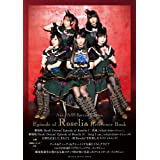 Ani-PASS Special Edition Episode of Roselia REFFERENCE BOOK (シンコー・ミュージックMOOK)