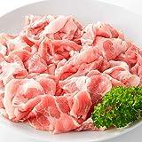 国産 豚肉 切り落とし【お得用パック】1.5kg ( 250g × 6パック ) アマゾン 肉 * 真空パック 冷凍