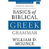 Basics Of Biblical Greek Grammar [Fourth Edition]