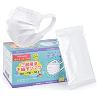 【広耳 日本国内検品】マスク 小さめサイズ 個包装 50枚入 子供用 女性用 耳痛くならない 三層構造不織布 使い捨てマ…
