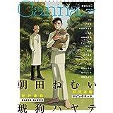 オリジナルボーイズラブアンソロジーCanna Vol.77 (Canna Comics)