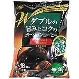 サンパウロコーヒー ダブルの旨みとコクのポーションコーヒー無糖1袋(19gx18個入)
