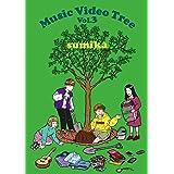 Music Video Tree Vol.3(DVD) (特典なし)