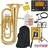 Soleil ソレイユ ユーフォニアム (ユーフォニウム) サクラ楽器オリジナル 初心者入門セット