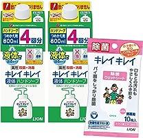 (医薬部外品)【Amazon.co.jp限定】キレイキレイ 薬用 液体ハンドソープ 詰め替え特大 800ml×2個 除菌シート付