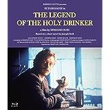 聖なる酔っぱらいの伝説【4K・HDリマスター】 Blu-ray