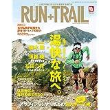 RUN+TRAIL - ランプラストレイル - Vol. 45
