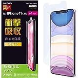 エレコム iPhone 11 / iPhone XR フィルム [衝撃から画面を守る]耐衝撃 指紋防止 高光沢 PM-A…