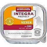 アニモンダ 療法食 インテグラプロテクト 腎臓ケア 牛 100g (猫用)