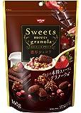 日清シスコ Sweets meets granola 濃厚ショコラ 160g