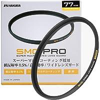 HAKUBA 77mm レンズフィルター 保護用 SMC-PRO レンズガード 高透過率 薄枠 日本製 CF-SMCPR…